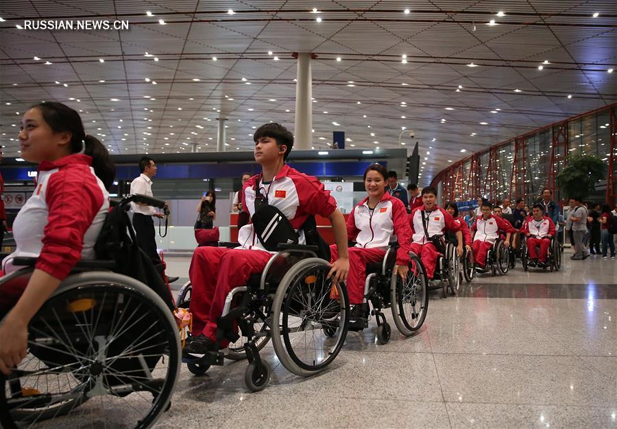Китайские паралимпийцы отправились на Игры в Бразилию