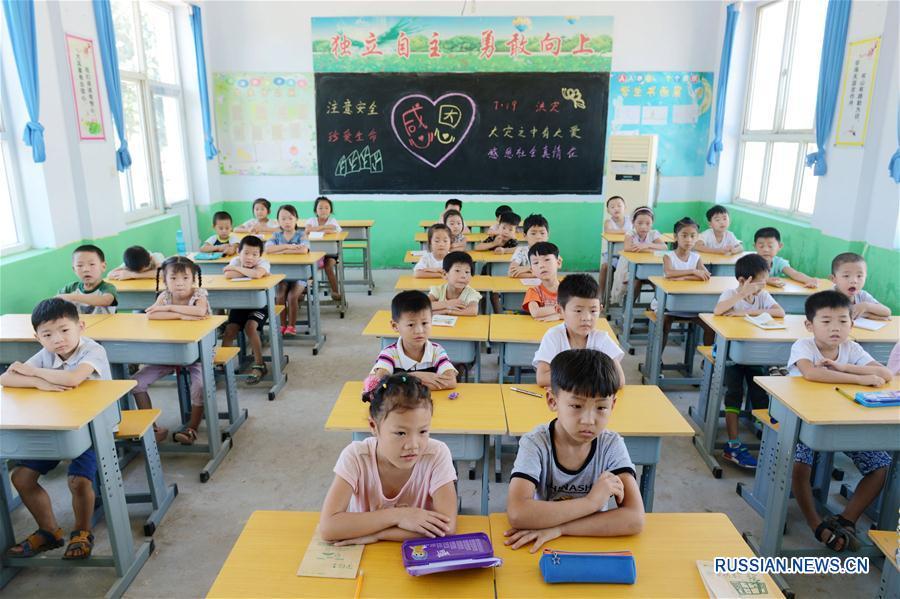 Первый урок 2016-2017 учебного года в Китае