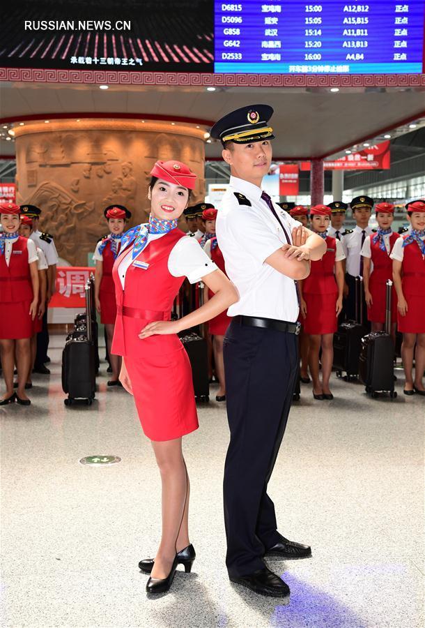 Новую униформу железнодорожников представили в Сиане