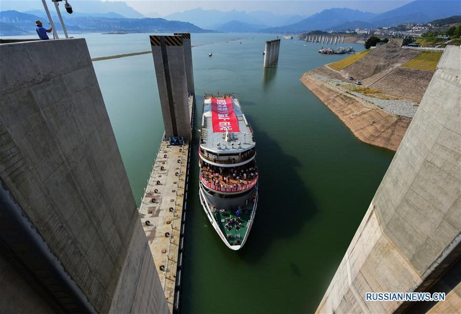"""Крупнейший в мире судоподъемник введен в эксплуатацию на ГЭС """"Санься"""""""