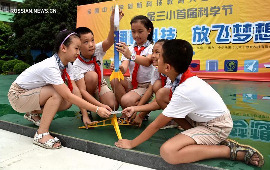 Школьный научно-технический фестиваль в Хэчи
