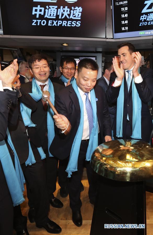 Китайская логистическая компания ZTO Express провела крупнейшее в США IPO