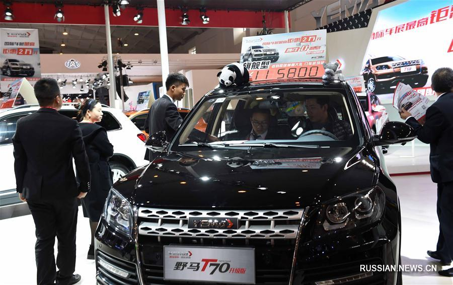 Международный автосалон открылся в Куньмине