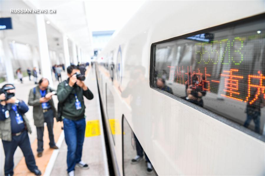 Началась тестовая эксплуатация первой высокоскоростной железной дороги в районе водохранилища Санься
