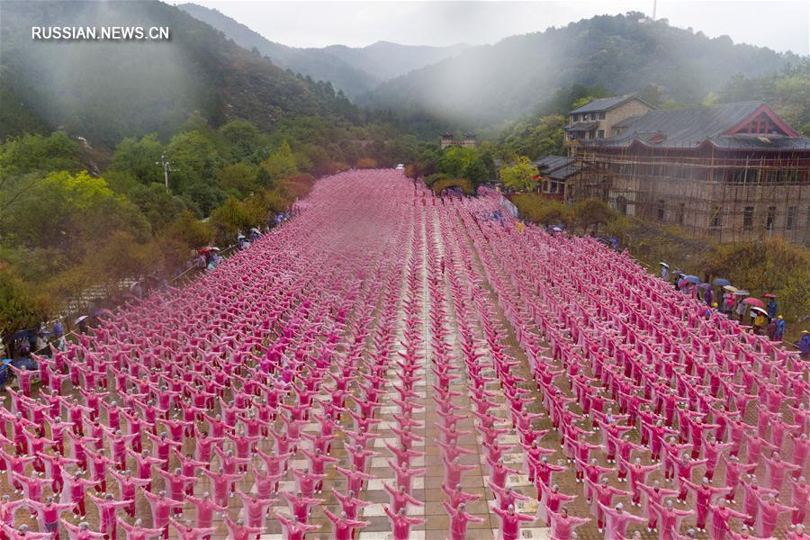 Здоровье нации -- Жители Китая установили новый рекорд Гиннесса в самом массовом коллективном танце на разных площадках