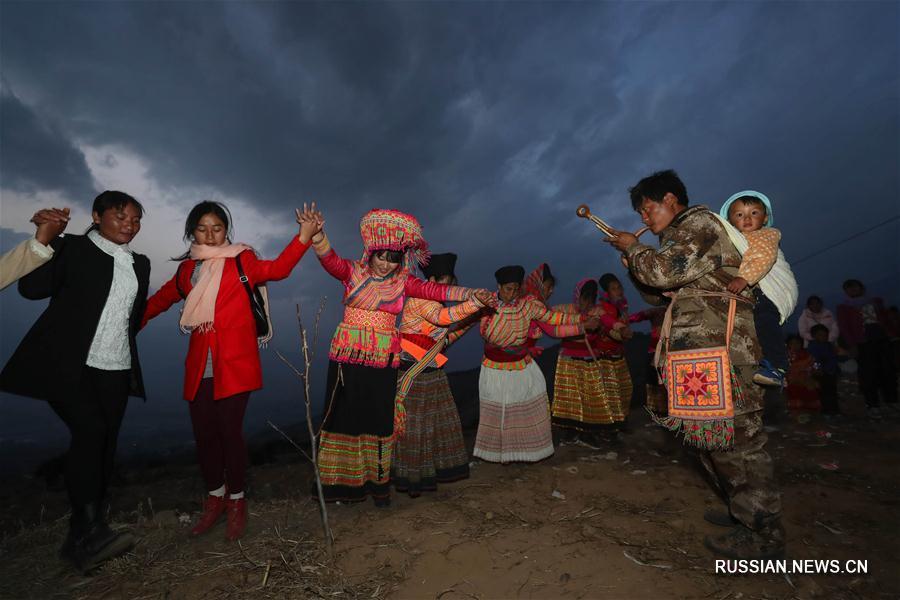 Традиционная свадебная церемония народности лису