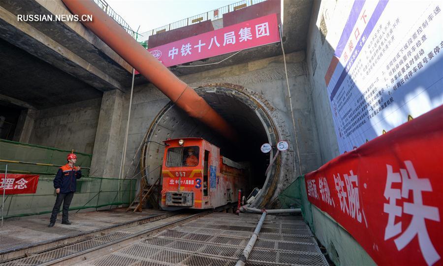 В Тяньцзине завершена проходка самого длинного в Китае двухуровневого железнодорожного тоннеля