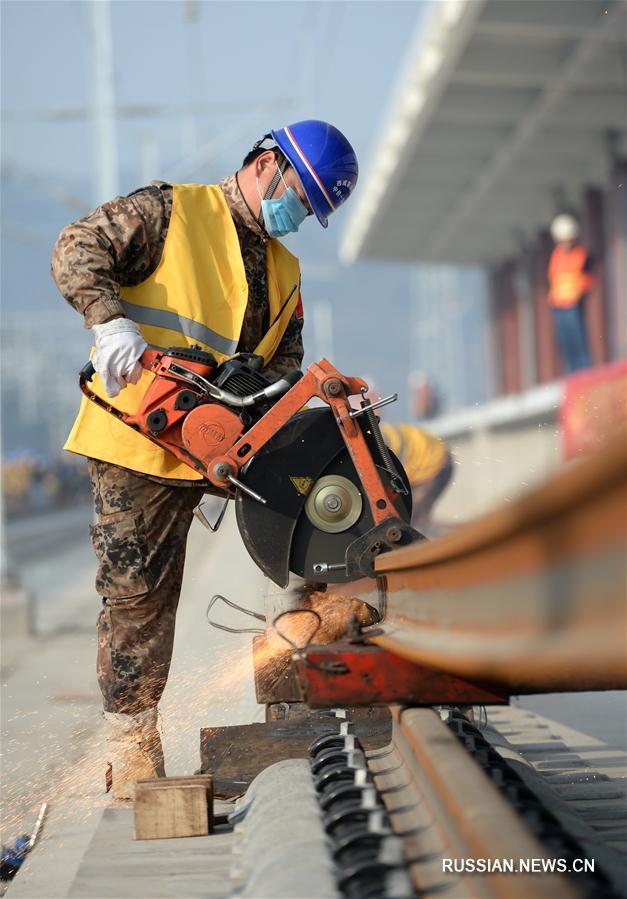 В провинции Шэньси завершено сооружение шэньсийского участка скоростной железной дороги Сиань -- Чэнду
