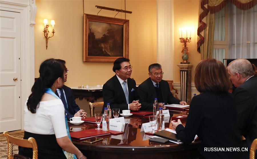 В Лондоне представили программу академических обменов Китайской академии наук