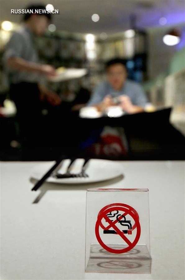 В Шанхае вступили в силу новые ограничения на курение табака