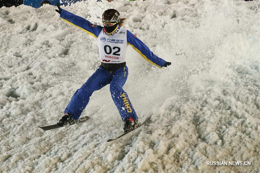 Фристайл -- Лыжная акробатика -- Кубок мира, этап в Москве: Чжоу Хан выиграл соревнования у мужчин, Сюй Мэнтао стала победительницей Кубка мира в общем зачете