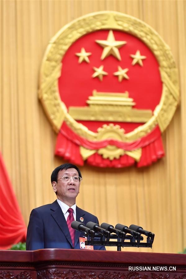 Цао Цзяньмин выступил с докладом о работе ВНП на ежегодной сессии ВСНП