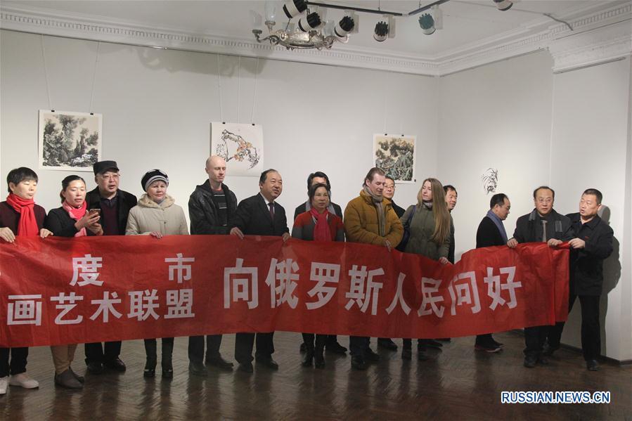 Во Владивостоке проходит выставка китайской живописи