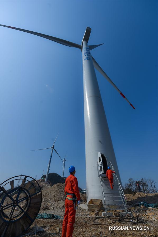 В провинции Чжэцзян пущена в эксплуатацию крупнейшая на севере региона ветряная электростанция, работающая с низкоскоростным ветром