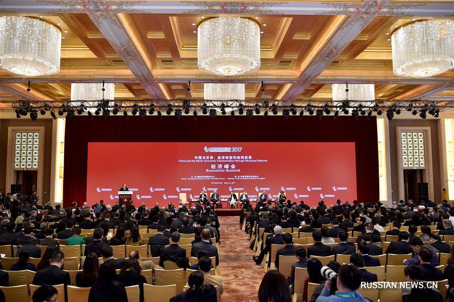 """В столице Китая начал свою работу экономический саммит в рамках Форума на высоком  уровне """"Развитие Китая - 2017"""""""