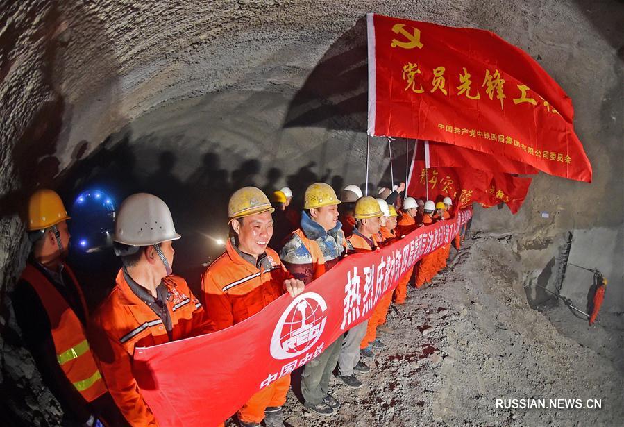 В провинции Ляонин проложен новый туннель скоростной железной дороги