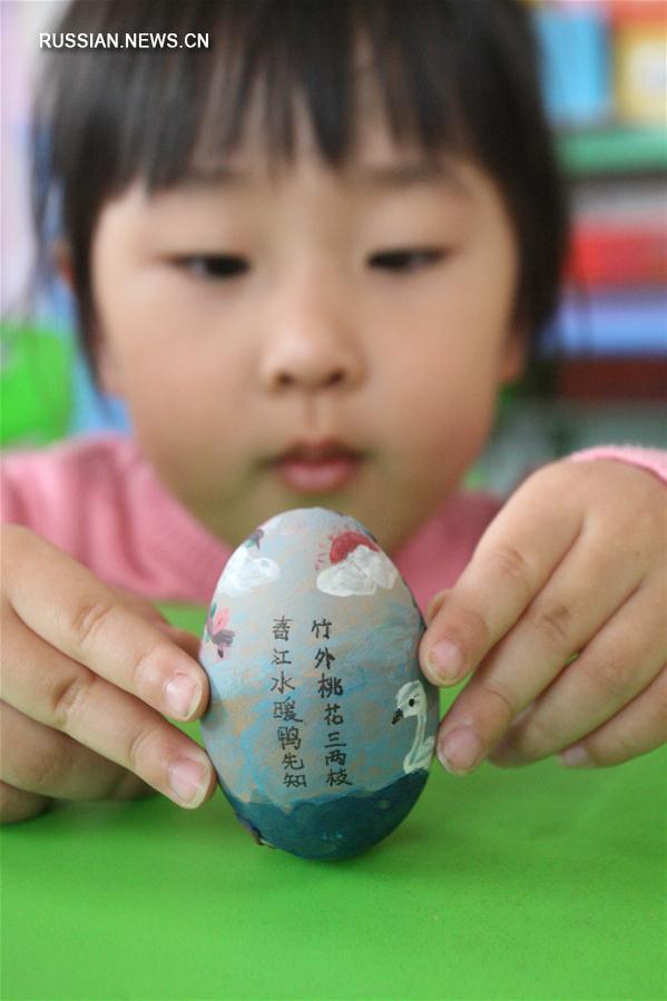 Грациозные яйца дня весеннего равноденствия