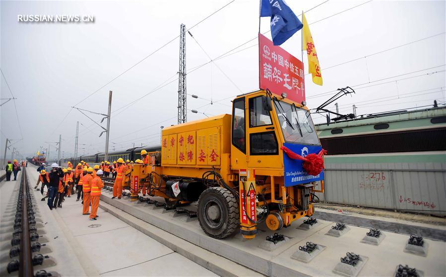 В Юго-Западном Китае успешно ведется работа по прокладке рельсов на сычуаньском участке  высокоскоростной железной дороги Сиань - Чэнду