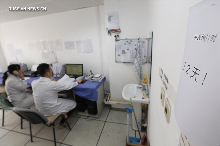 В Пекине начался обратный отсчет времени до старта реформы здравоохранения