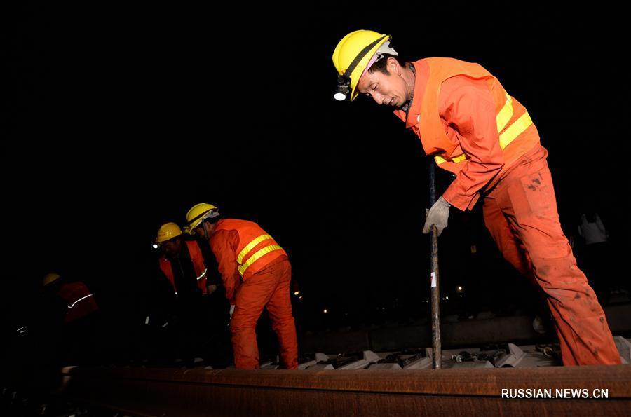 Уложен последний участок рельсов высокоскоростной железной дороги Баоцзи -- Ланьчжоу