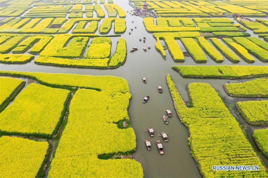 """""""Тысяча цветущих золотом островов"""" ландшафтного парка Цяньдо"""