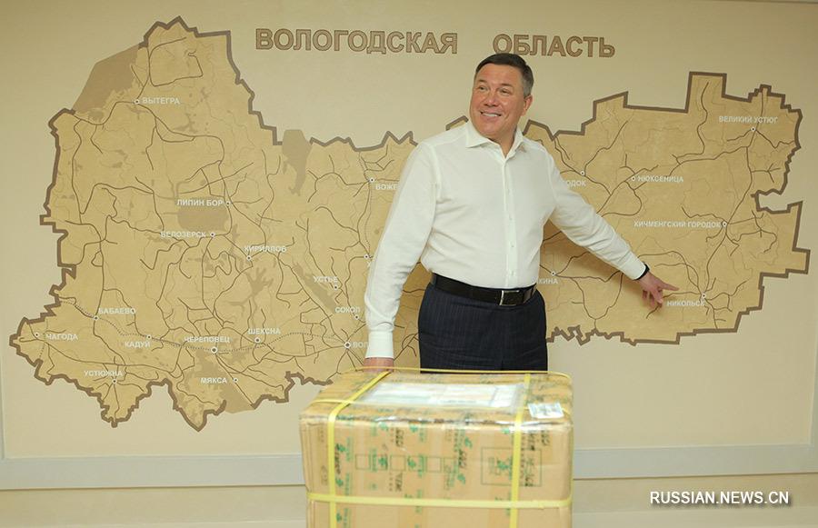Подарки из вологодской области