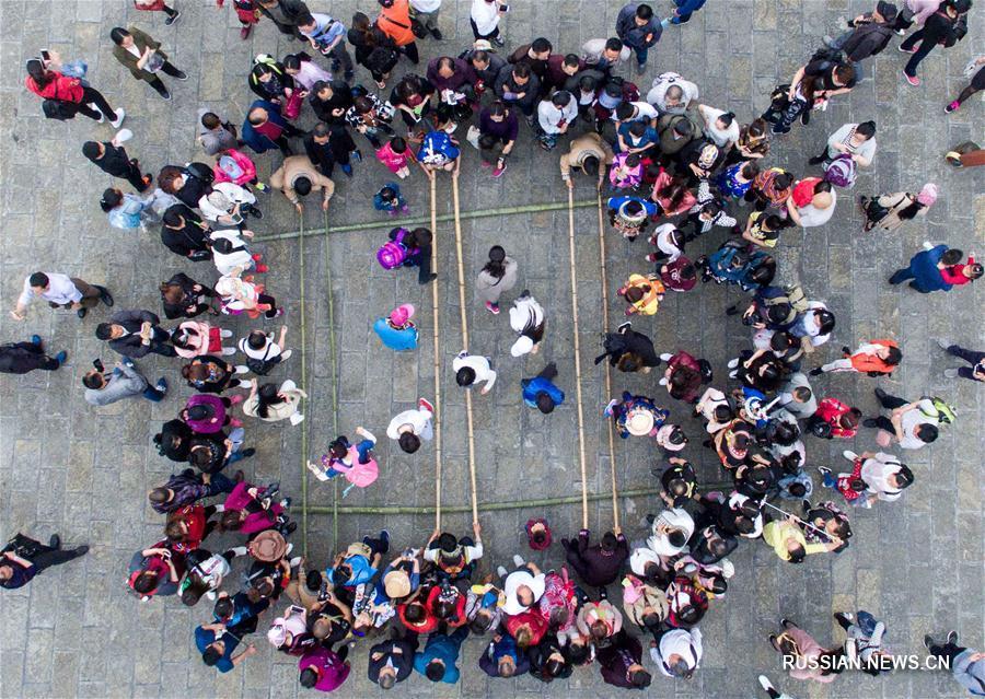 Район Улун -- туристическая визитная карточка Чунцина