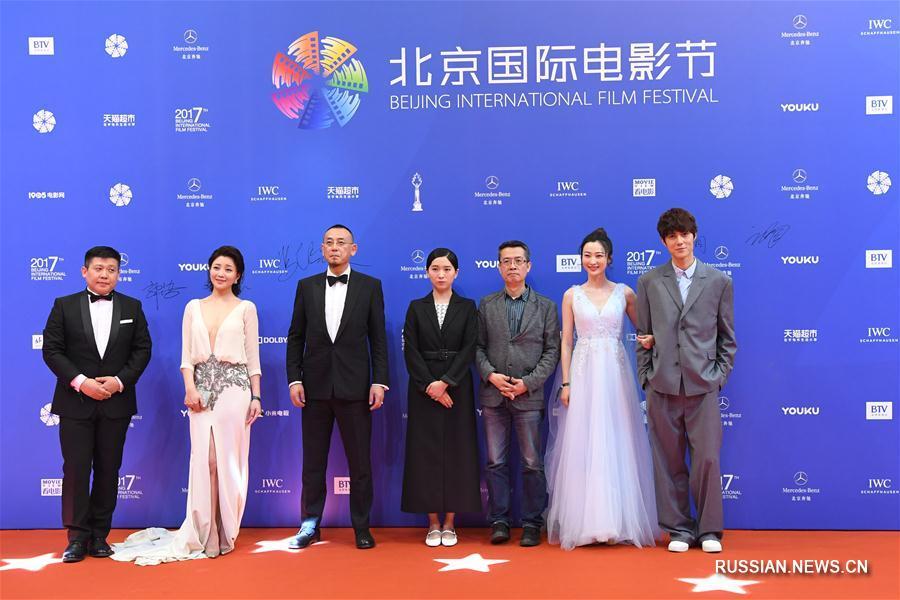 В китайской столице закрылся 7-й Пекинский международный кинофестиваль