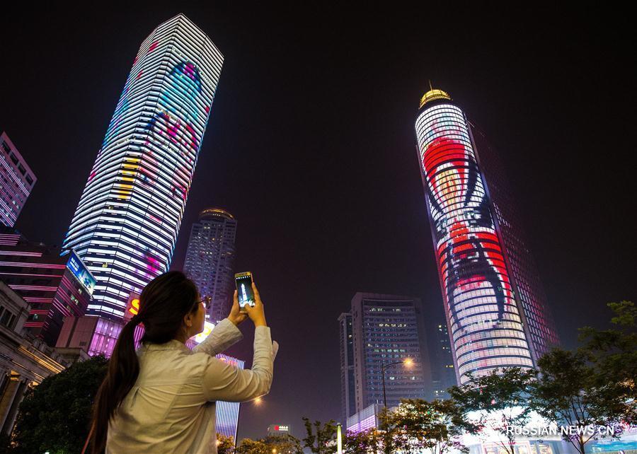Световое шоу масок пекинской оперы в Нанкине