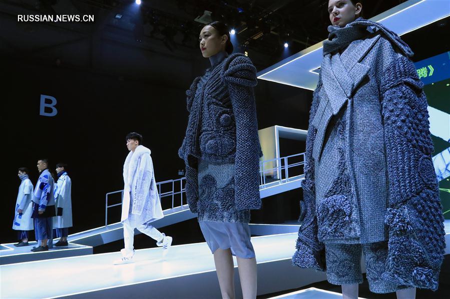 Открылась Китайская международная студенческая неделя моды - 2017