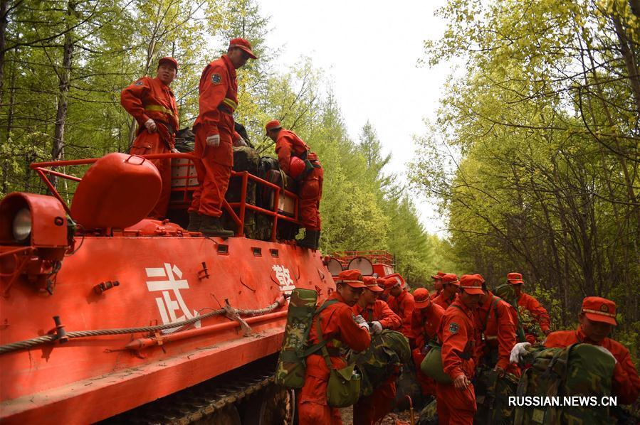 Пожарные взяли под контроль лесной пожар во Внутренней Монголии
