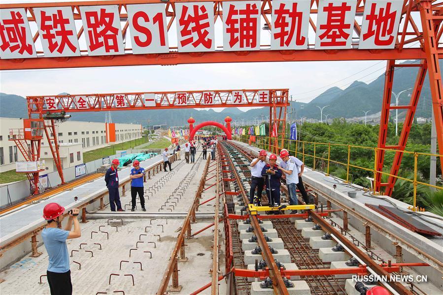 На строительстве пригородной железной дороги в Вэньчжоу началась укладка рельсов