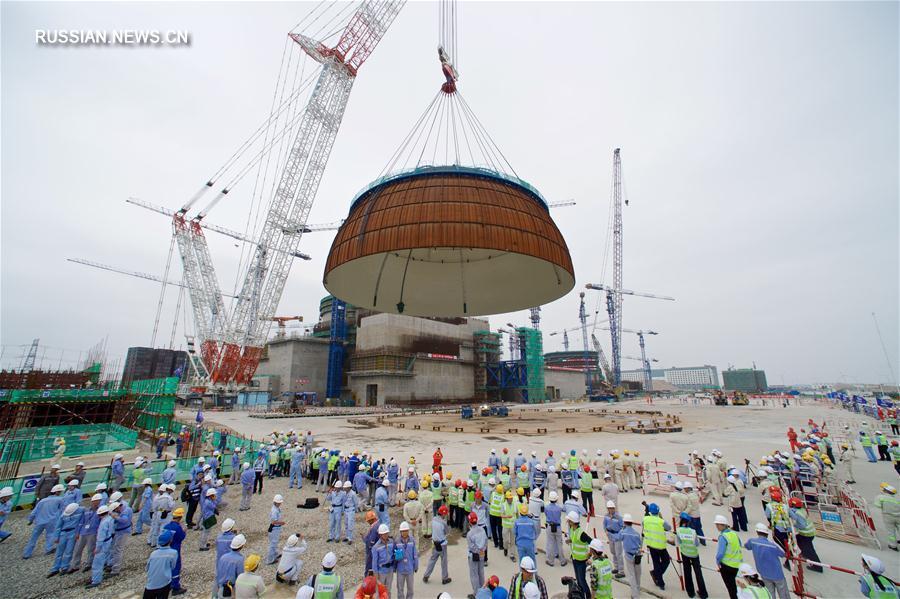"""На строительстве атомного реактора """"Хуалун-1"""" завершено сооружение защитного купола"""