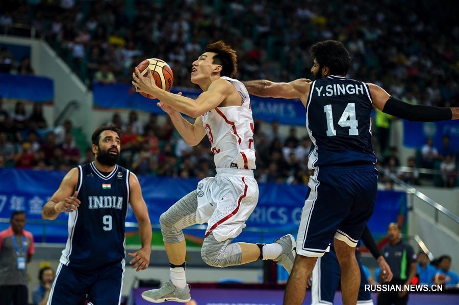 Баскетбол -- Спортивные игры БРИКС -- 2017: китайские баскетболисты победили индийцев