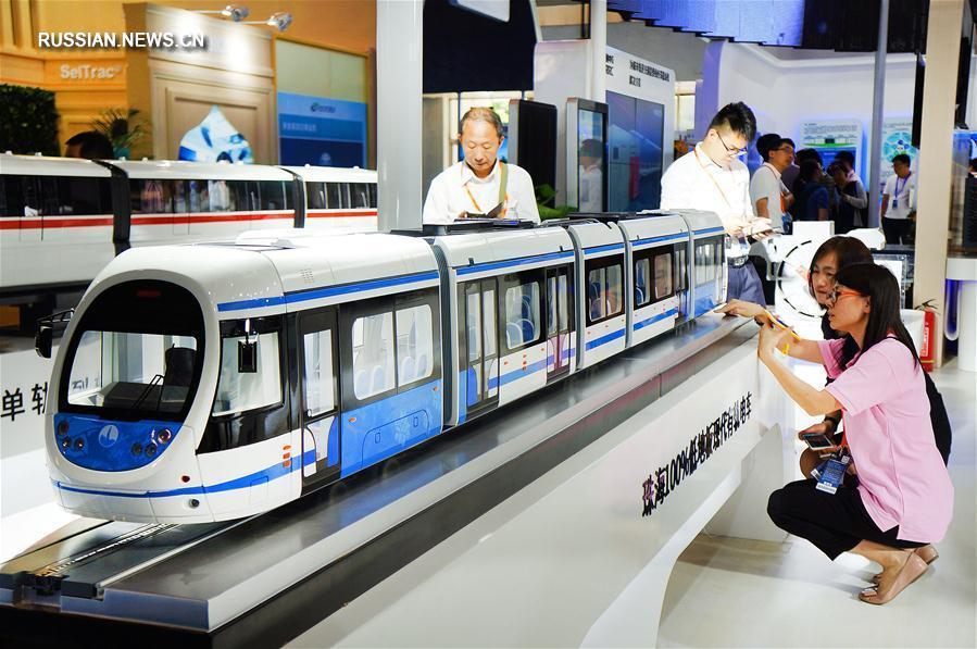 Пекинская международная выставка городского железнодорожного транспорта -- 2017