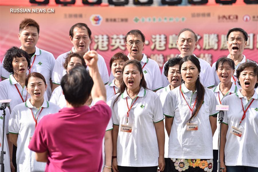 В Сянгане состоялся музыкальный карнавал в честь 20-летия возвращения САР под юрисдикцию  Китая