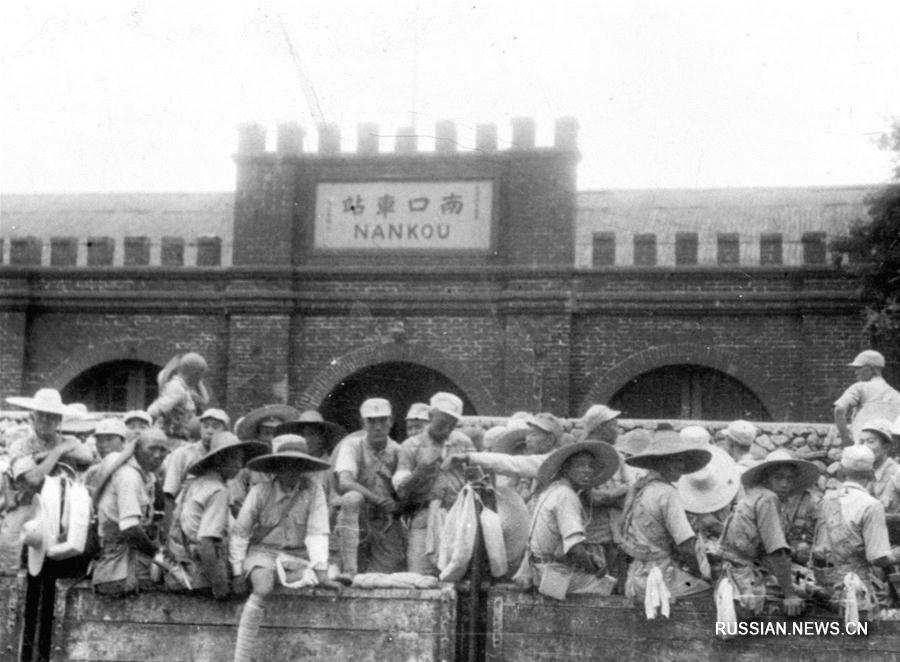 К 80-й годовщине начала войны против японских захватчиков -- Воспоминания о мосте Лугоуцяо