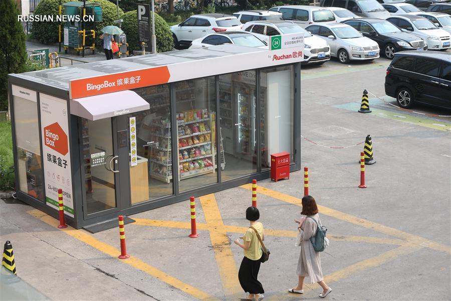 Китай: супермаркет без продавцов
