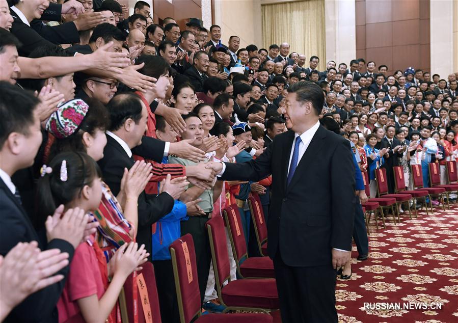 Си Цзиньпин встретился с ведущими представителями массового спорта Китая