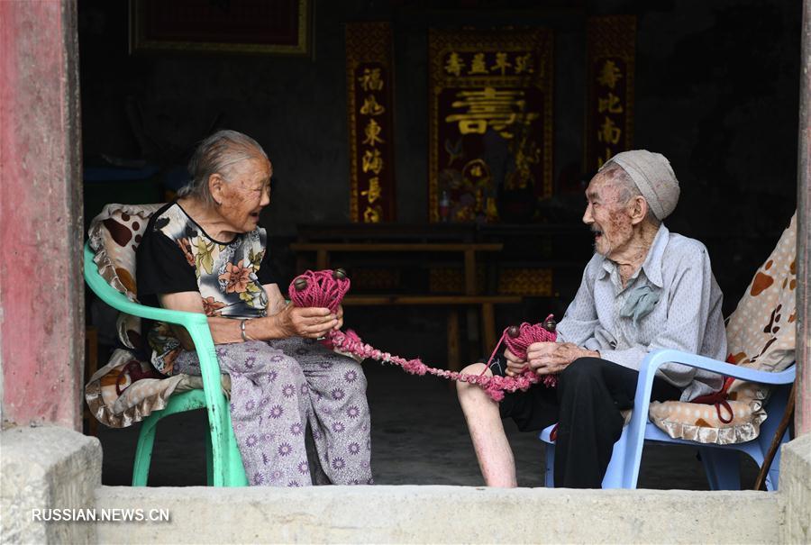 81 год супружеского счастья