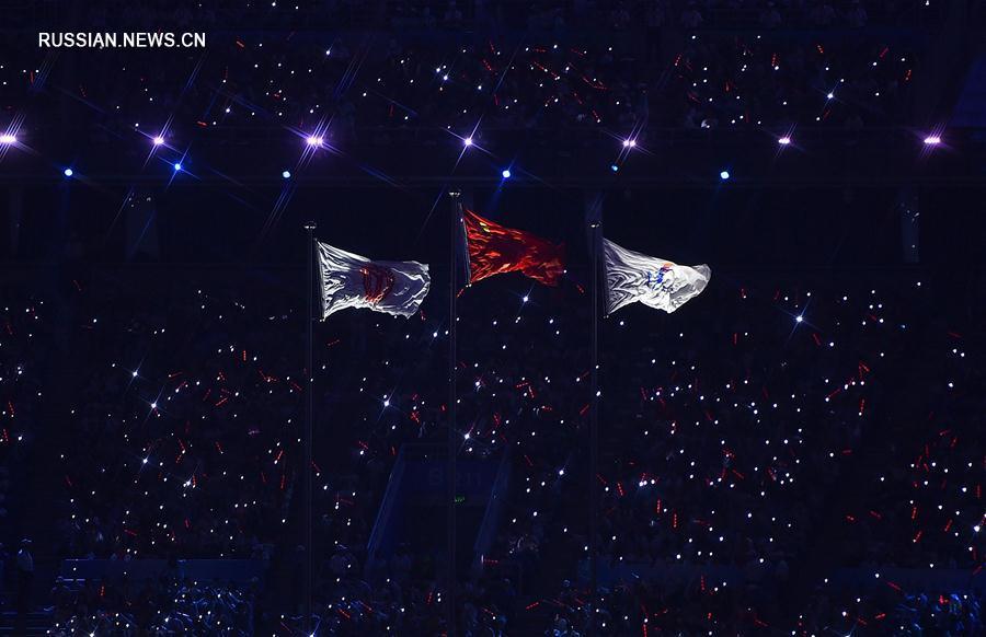 13-я Всекитайская спартакиада -- Церемония открытия