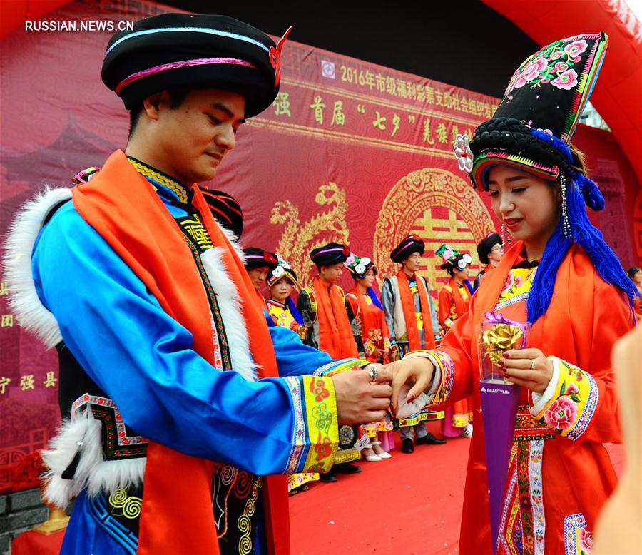Коллективная цянская свадьба в уезде Нинцян