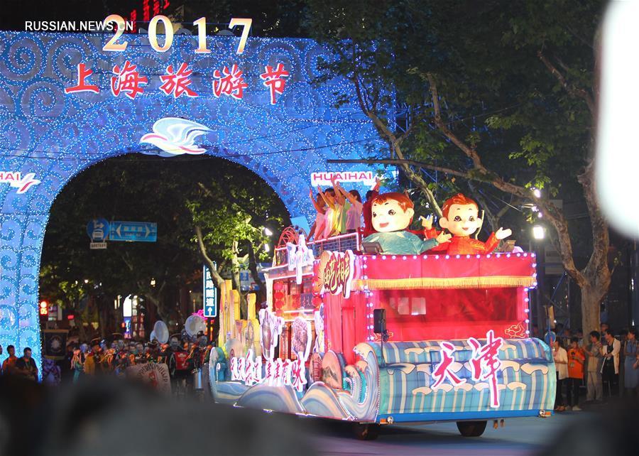 Парад автоплатформ на Шанхайском туристическом фестивале -- 2017