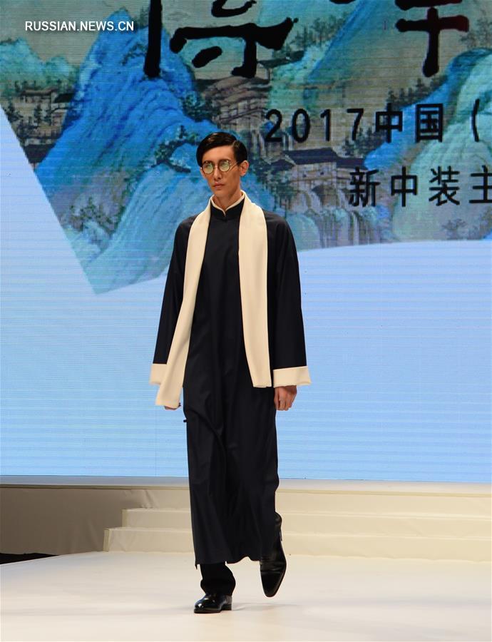 Современная одежда в китайском стиле на Циндаоской международной неделе моды -- 2017