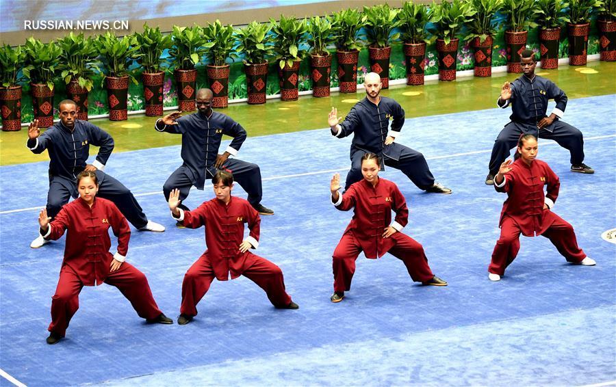 """Городок тайцзи"" в провинции Хэнань"