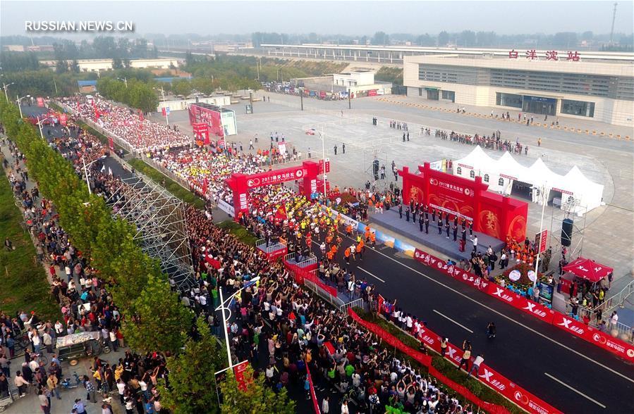Марафон -- 1-й Сюнъаньский марафон: обзор