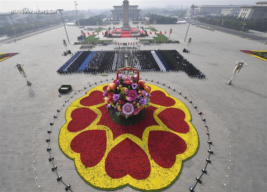 В Китае отмечают День памяти павших героев