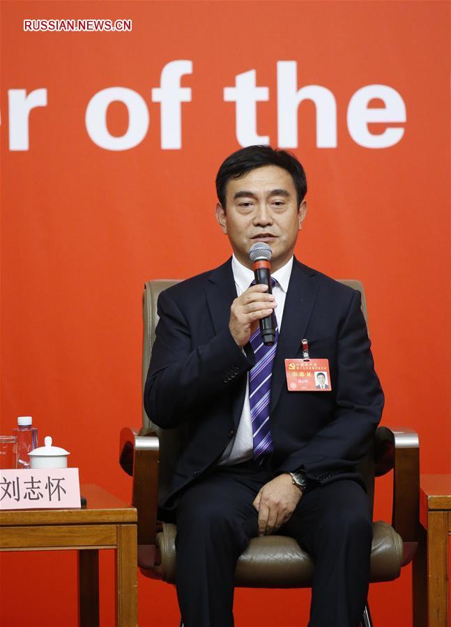 В пресс-центре 19-го съезда КПК состоялось коллективное интервью на тему комплексной  реформы образования