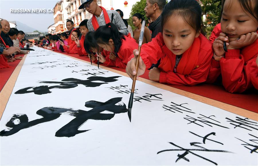 """В уезде Цзинъань иероглифом """"сыновья почтительность"""" расписали свиток длиной 209,79 м"""