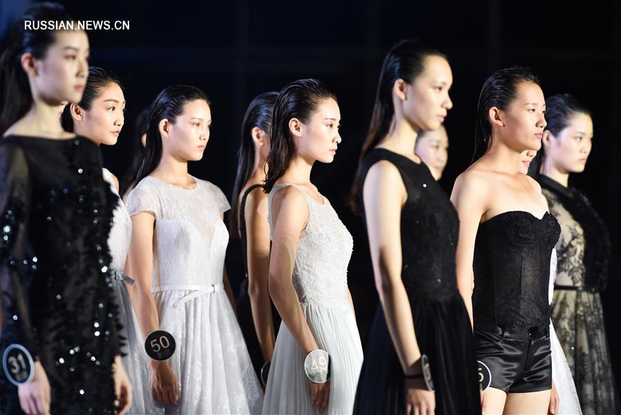 Конкурс китайцев